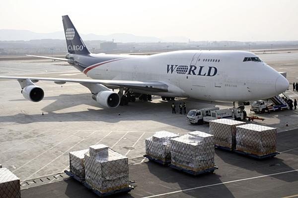 air-cargo_full_600