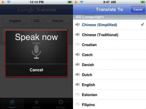 Google Translate iPhone