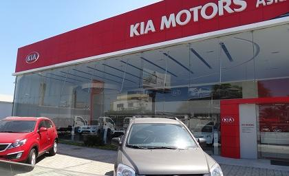 Kia Motors To Open 21 Dealerships In 10 Mexican Cities The Yucatan Times