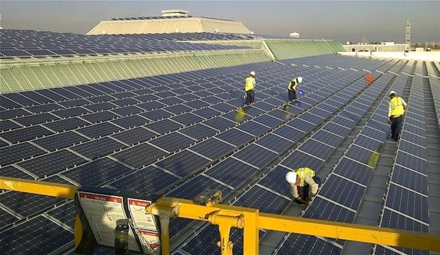 Solar Energy Panels (Photo: Google)