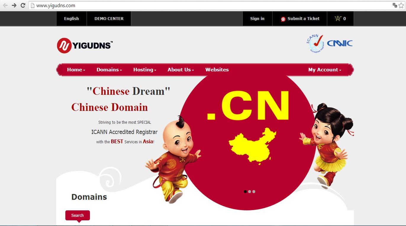 china domain1