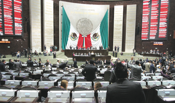 From September 2012 to April 2015, the Chamber of Deputies received 3 billion pesos. NOTIMEX PHOTO/JORGE GONZALEZ