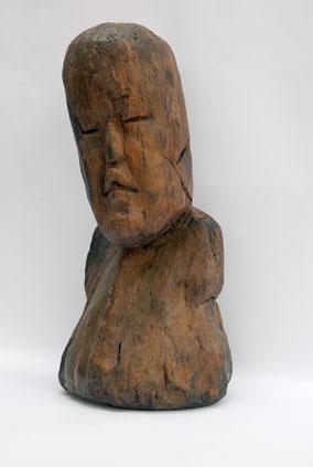 El Manati Bust Detail-(Photo: Consejo Nacional para la Cultura y Las Artes)