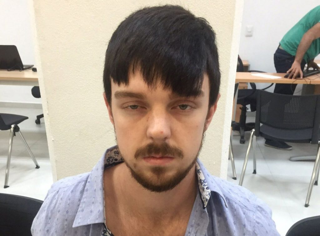 U.S. national Ethan Couch is pictured in this undated handout photograph made available to Reuters on December 29, 2015 by the Jalisco state prosecutor office (Photo: AP)