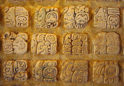 Maya glyphs. (PHOTO: Courtesy Merida English Library)
