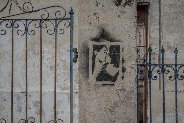 Street art in Merida, Yuc. (Photo: ExplorationVacation.net)