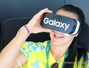 A Samsung VR device. (PHOTO: yonhapnews.co.kr)