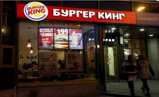 Burger King Russia (Photo: Reuters)
